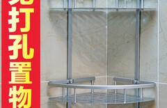壁式置物架浴室图片