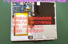 台电tl-c700图片