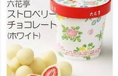六花亭白巧克力草莓干图片