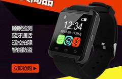 智能手表新款通话图片