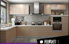厨台柜图片