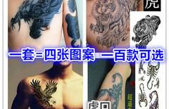 老虎纹身贴胸前图片