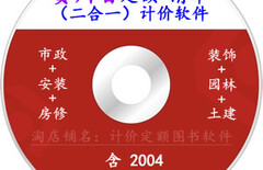 贵州省建筑工程预算定额图片