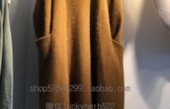 韩国代购女装貂绒毛衣外套图片