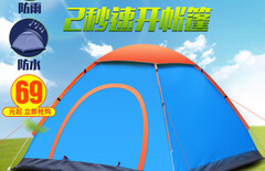 一人帐篷图片