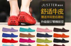 春季豆豆休闲孕妇鞋图片