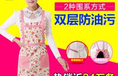 厨师服围裙图片
