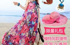 海边度假沙滩裙大码大摆长裙图片