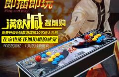 拳皇2013steam图片