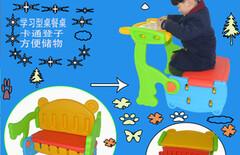 儿童桌子多用途学习储物椅图片