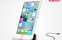 手机充电器底座图片