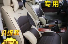 丰田花冠座椅套图片