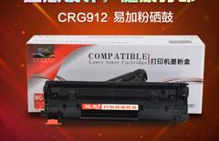 佳能打印机墨盒lbp3018图片