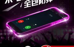 苹果6手机壳来电发光图片