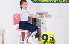 儿童靠背座椅多功能图片