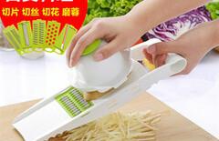 刮土豆丝器图片