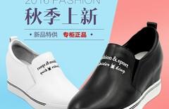 蜘蛛王女鞋2016新款休闲图片