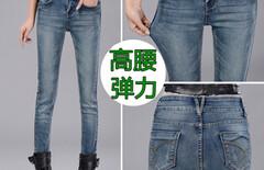 牛仔长裤宽裤脚宽松女图片