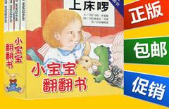 儿童早教玩具3d卡图片