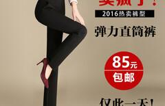 2016夏装新款女裤子图片