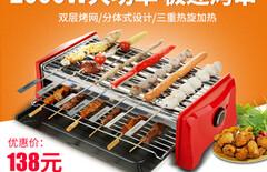 电烤架商用图片