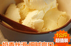 甜筒冰激凌粉图片