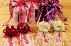 新郎新娘胸花仿真花图片
