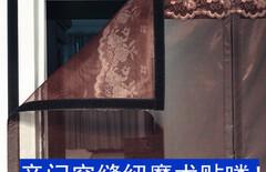 夏季防蚊门帘高档磁性手工缝纫图片