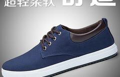 刘雯同款休闲鞋图片