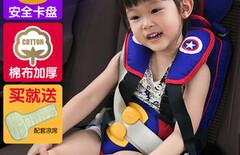 汽车安全套延长器图片