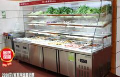 杨国福麻辣烫点菜柜图片