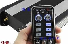汽车警报器车载无线警笛图片