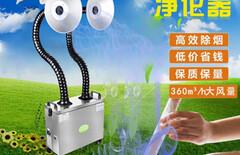 焊烟净化器图片