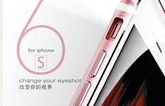 苹果6手机壳新款图片
