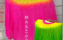 舞蹈扇子长绸扇图片