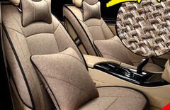 宝马5系汽车专用座椅套图片