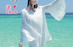 海滩裙短裙图片