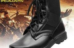 军靴作战靴图片