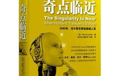 人工智能的未来图片