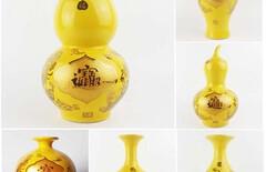 招财进宝花瓶陶瓷图片