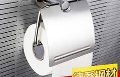 304不锈钢卫生间纸巾架图片