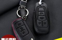 福特新福克斯钥匙包图片
