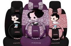 车座椅套丰田卡罗拉卡通图片