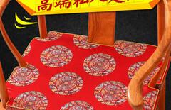 红木沙发高档座垫图片