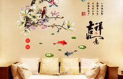 字画餐厅壁纸图片