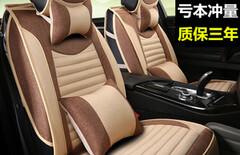 夏季冰丝汽车坐垫四季通用座套图片