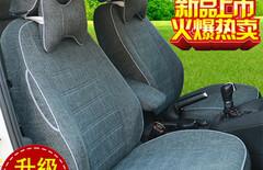 polo座椅套亚麻专用图片