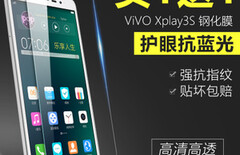 手机膜vivox520l图片