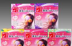 日本蒸汽眼罩整盒14图片