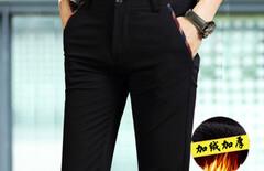 新款男装中裤子韩版图片